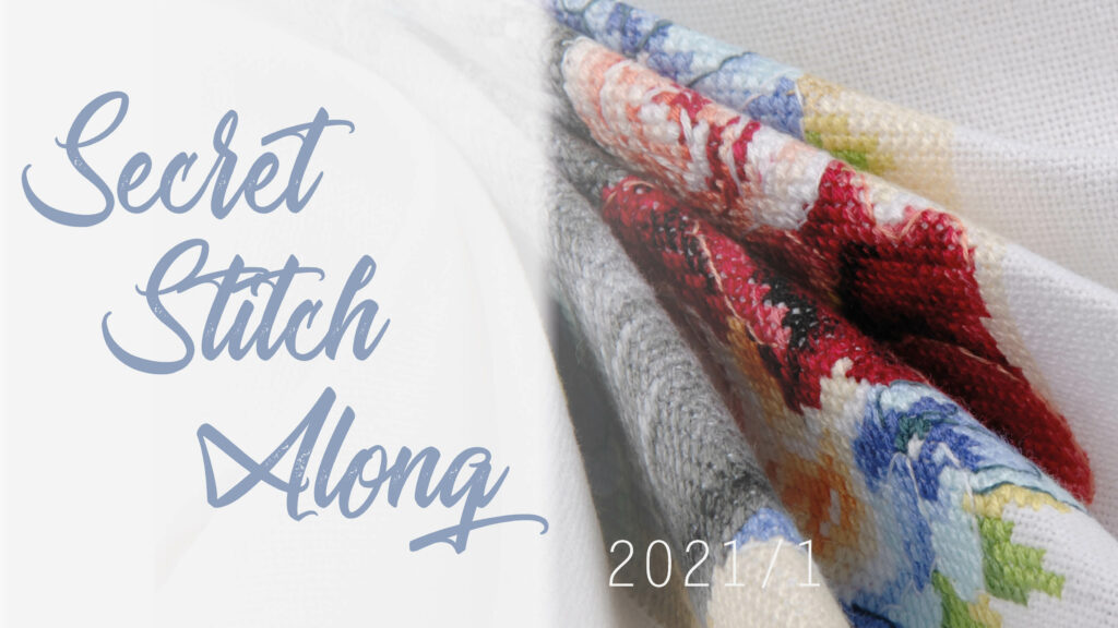 Secret Stitch Along 202/1